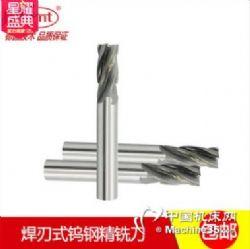 供应数控CNC加工中心焊刃式加长钨钢过中心硬质合金刀具铣刀批