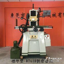 供应手摇磨床 标准型618磨床 荣田标准型磨床