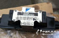 KSO-G03-44CD-20大金电磁阀现货销售