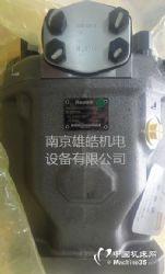 A10VSO18DR/31R-PPB12N00柱塞泵