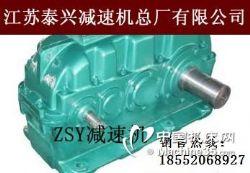 今日推荐ZSY224硬齿面减速器配件促销价