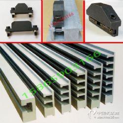 供应铝型材槽板撞块多槽组合机床槽板