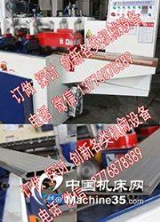 拓成PVC木地板开槽机多功能塑木地板双端铣边铣槽机生产线地板