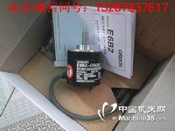 主轴编码器销售E6B2-CWZ6C 2000P/R