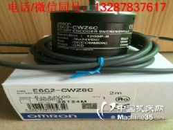 彩鋼廠編碼器E6B2-CWZ1X 1000P/R