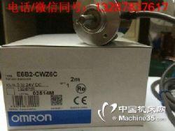 E6B2-CWZ5B 500P/R正品原裝直銷