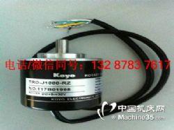 TRD-J60-RZ角度編碼器銷售