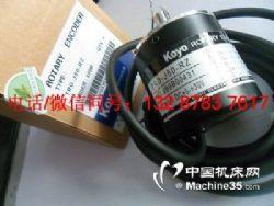 TRD-2T1000V KOYO編碼器促銷