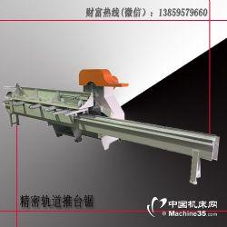 供应厂家全自动圆木方木推台锯生产 高精度推台锯 小型推台锯