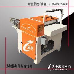 龙创欢迎订购 木工机械 圆木开方机 多种型号多片锯 木工专用