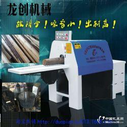 供应MJL5-12立式圆木多片锯/小口径圆木生产加工
