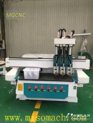 供应迈杰MG25三工序开料机橱柜门雕刻机木门覆膜机厂家直销