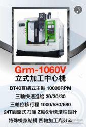 供应卧式加工中心(5成出货,半年免息)