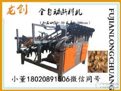 環保原木裁斷機 自動鋸木機 切木段鋸 快速鋸木機 高速斷木