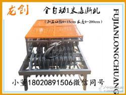 云南保山专用多片断木机 硅厂专用裁断机 圆木锯断机 10*1