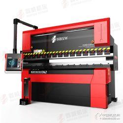 供应HDP S2 电液伺服板料折弯机