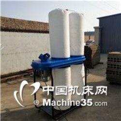 供應FW-9015木工節能雕刻機吸塵器