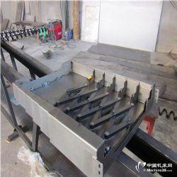 批发出售杭州机床钢板防护罩 不锈钢伸缩护罩价格