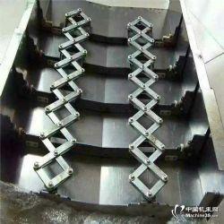 拉筋式不锈钢板防尘罩 耐高温伸缩式丝杠防护罩