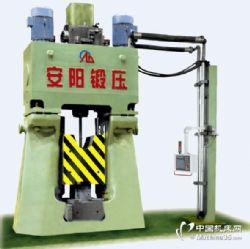 安阳锻压供应C92K-50数控全液压精密模锻锤