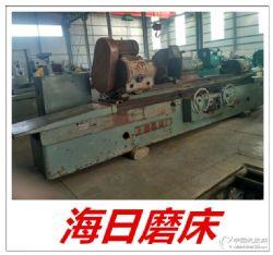 供应海日磨床出售上海机床厂MQ1350A*2000外圆磨床一
