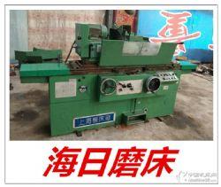 供应海日磨床出售好磨床一台外圆磨M1320A/H*500上海