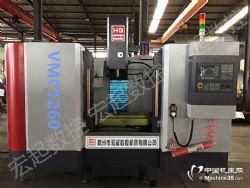 重型高精密VMC1260立式加工中心。