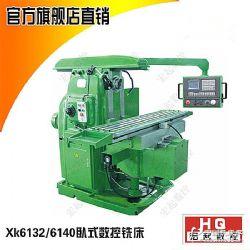 新款重型XK6132臥式數控銑床