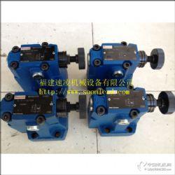 供应DZ10-1-52/100y力士乐先导式顺序阀型号