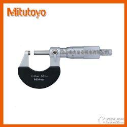 Mitutoyo日本三丰102-301千分尺 外径围杀之术千分尺