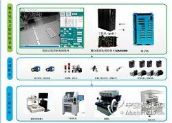 视觉点胶控制系统 专业点胶机视觉系统 智能视觉点胶控制器
