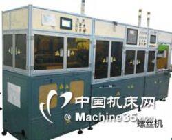 供应全自动锁螺丝机运动控制系统 锁螺丝机运动控制卡厂家直销