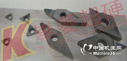供应PCD断屑槽刀片价格多少?厂家直销品质保证