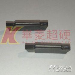 华菱超硬切槽立方氮化硼刀片/CBN槽刀片
