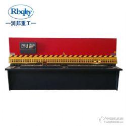 液压摆式剪板机  剪板机 闸式剪板机 好质量的剪板机
