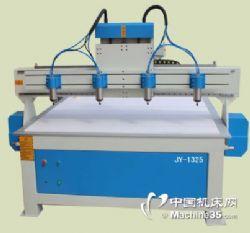 1325木工广告雕刻机 缝纫机台面体育器材用品雕刻机