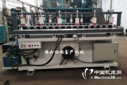 MZX-5214B液压多轴钻铣槽机