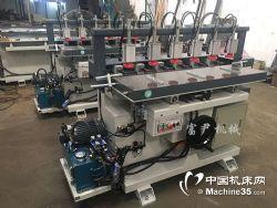 液压6轴铣槽机   多轴钻孔机