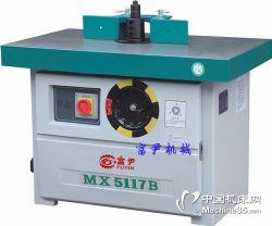 MX5117B單軸木工銑床