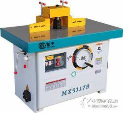 马氏款MX5117B单轴木工铣床