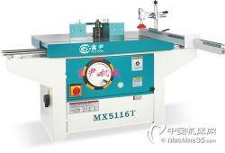 MX5116T推台铣床(铸件推台)