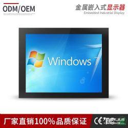 22寸宽屏金属材质工业显示器 嵌入式 非触摸式