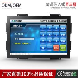 19寸宽屏电阻触摸屏嵌入式工业显示器(金属材质)