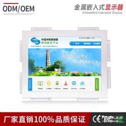 17寸 电阻触摸屏 嵌入式 工业显示器(金属材质)