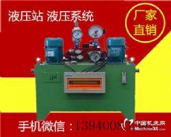 北京315油压机价格哪家好