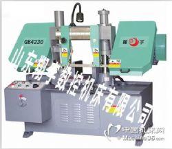 供应全自动金属带锯床GZ4240
