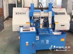 供应数控金属带锯床GZ4230
