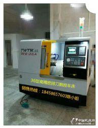 台荣36#精密数控车床 机器人 承接自动化生产线