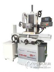 供应ZHM-450I超精密平面磨床
