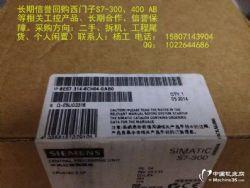 供应西门子CPU 1211C   AC/DC/Rly,